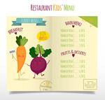 蔬菜儿童菜单