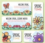 春季植物banner