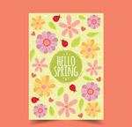 花卉你好春季�R卡
