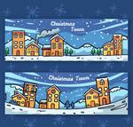 圣诞小镇banner