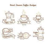手绘咖啡元素徽章