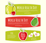 世界卫生日