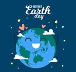 世界地球日地球贺卡
