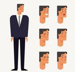 商务男子和表情