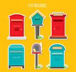 6款彩色信箱
