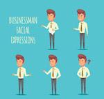 商务男子表情