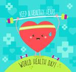 ��意世界健康日