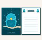 蓝色猫头鹰信纸