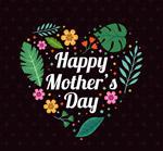 母亲节花草组合爱心