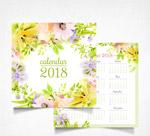 2018花卉年历