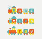 彩色字母玩具火车