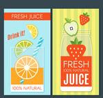 新鲜果汁banner