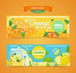 柑橘类果汁banne