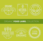 精致有机食物标签
