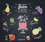 水果汁黑板酒水单