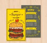 彩绘汉堡包菜单