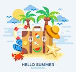 夏季海滩行李箱