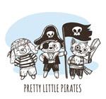 彩绘动物海盗