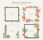创意植物装饰框架