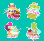 彩色生日快乐贴纸
