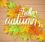 秋季树叶堆艺术字