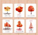 秋季树木卡片