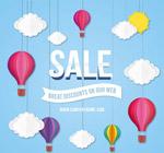 热气球网站促销海报