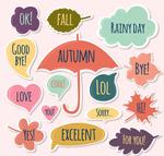 秋季语言贴纸