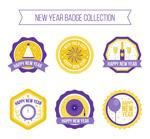 紫色新年徽章