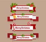 圣诞节祝福条幅