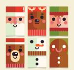 圣诞角色头像卡片
