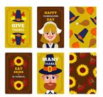 可爱感恩节卡片