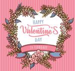 情人节花卉组合爱心