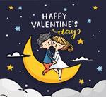 月亮上的情侣