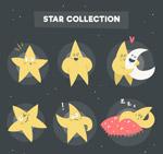 彩绘表情星星