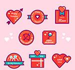 扁平化情人节标签