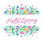 你好春季花卉艺术字