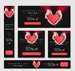 情人节半价卡片