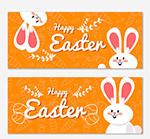 复活节兔子banne
