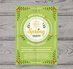 春季花园派对传单