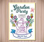 洒水壶花园派对传单