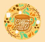 彩绘花纹咖啡