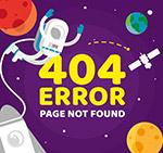 宇航员404错误页