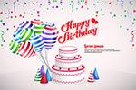 生日蛋糕和条纹气球