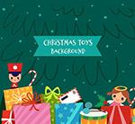 圣诞树下的玩具