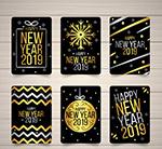 新年快乐卡片