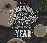 新年快乐祝福艺术字