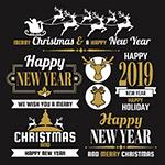 新年圣诞标签