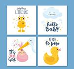 可爱婴儿元素卡片