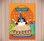黑色猫咪生日贺卡